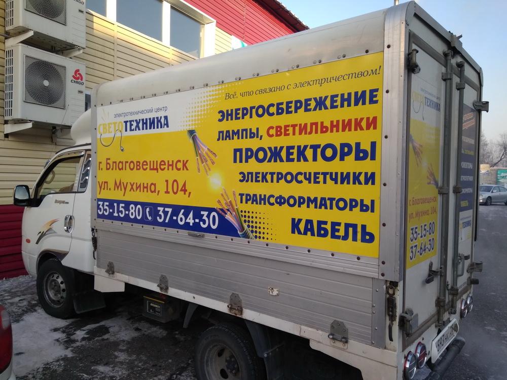 <h4>Светотехника. оклейка грузовика</h4>