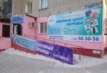 Баннер на фасаде